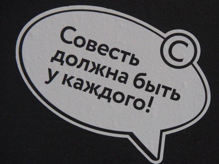 киви банк карта совесть отзывы