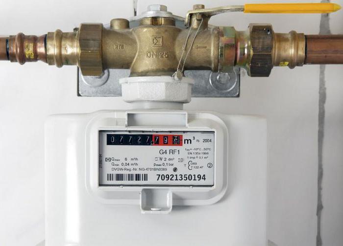 отключение газа сколько стоит