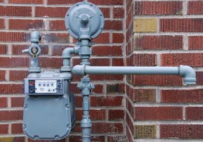 плановое отключение газа