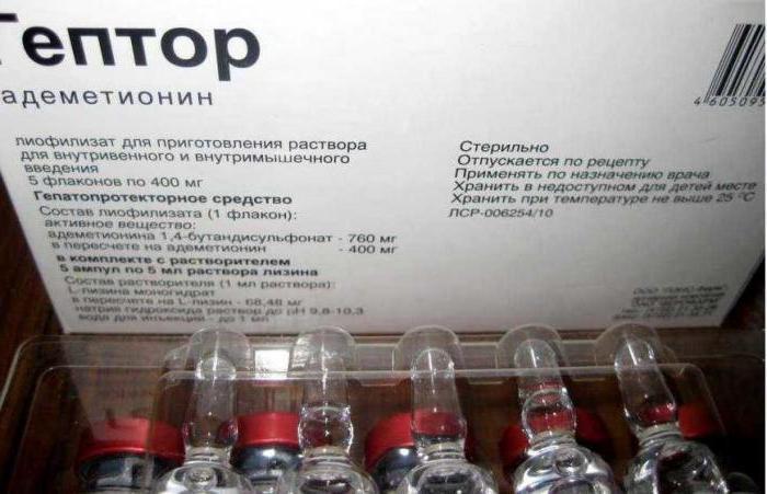 гептор 400 мг инструкция по применению ампулы