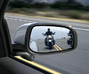 как правильно настроить зеркала в автомобиле советы