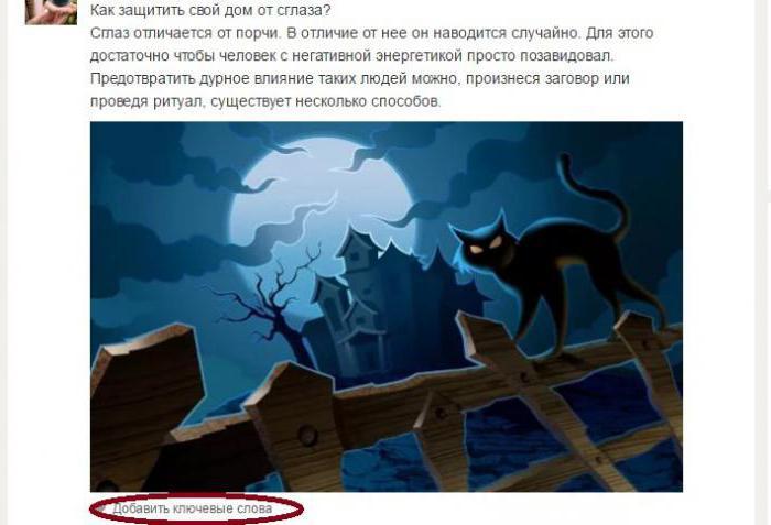 как раскрутить группу в Одноклассниках самостоятельно бесплатно