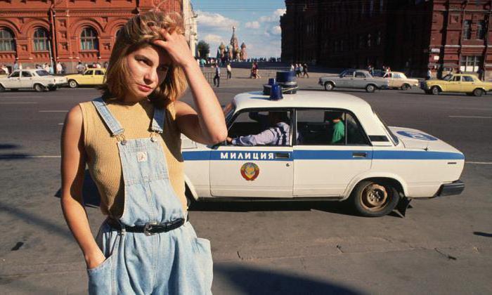 вестернизация российской культуры