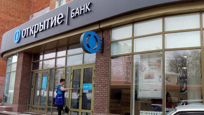 банк открытие отделения
