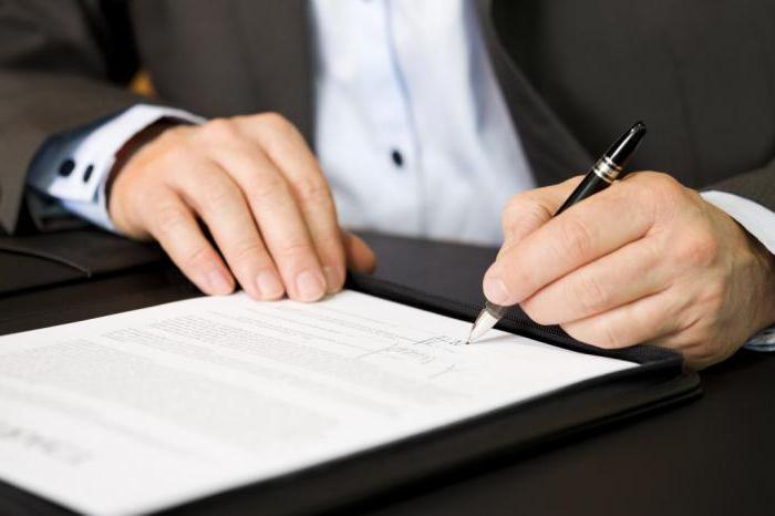 понятие договора финансирования под уступку денежного требования