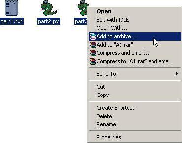 файловые архивы работа с файловыми архивами