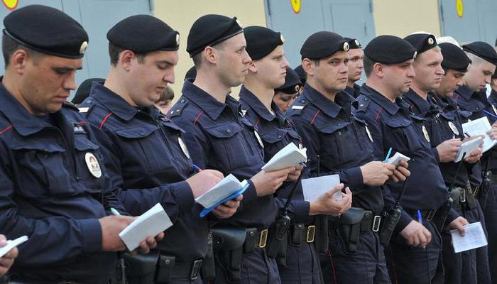 сотрудник полиции при выполнении служебных обязанностей