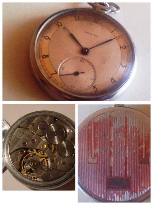 Год выпуска карманных часов молния СССР