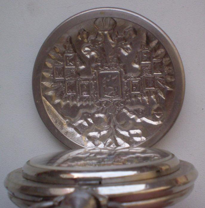 часы молния карманные СССР фото
