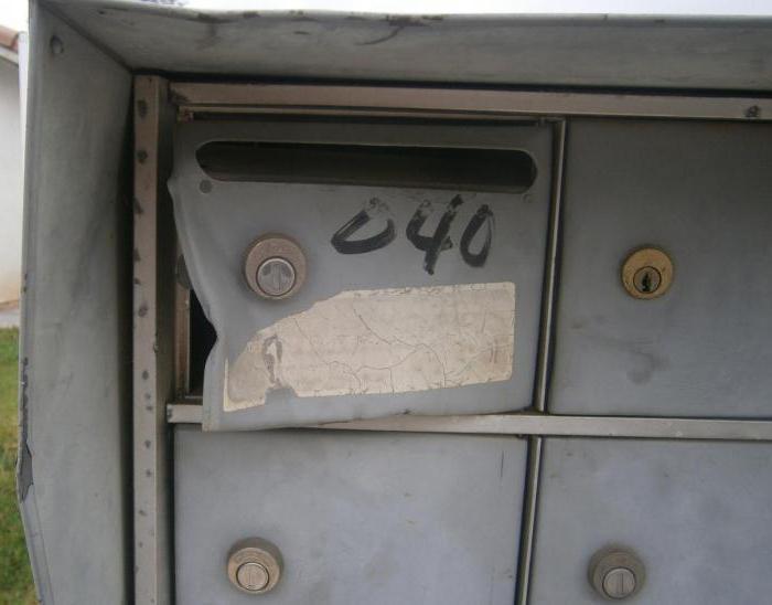 Ремонт почтового ящика своими руками 10