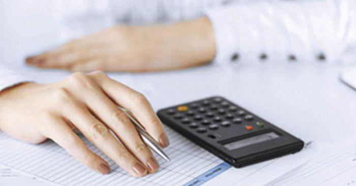 Какие затраты можно отнести к переменным затратам на аппарат