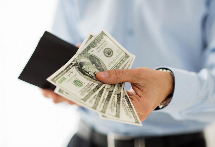 почта банк взять кредит наличными