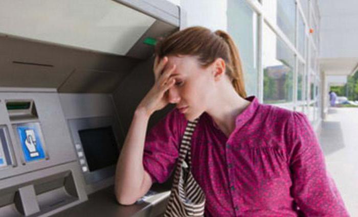 Арест кредитного счета в банке приставами говорил загадочных