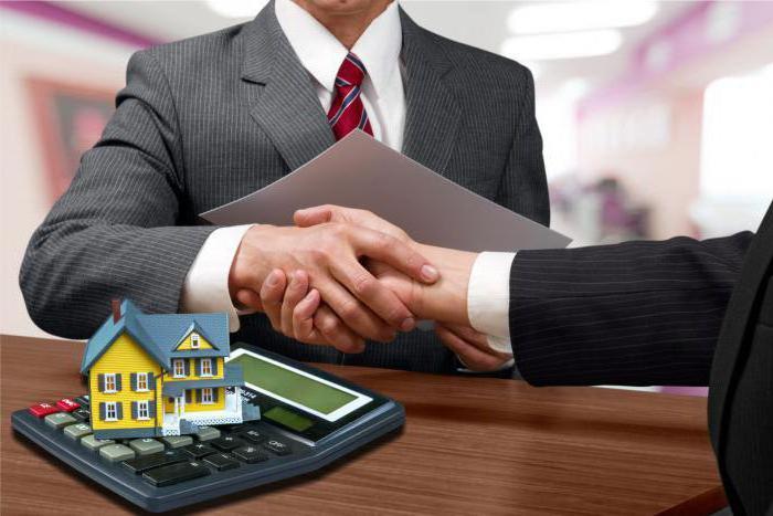 просто проблемы с платежами по ипотеки Диаспаре