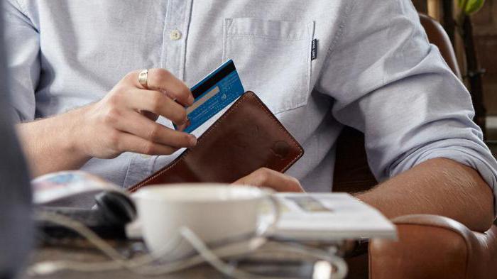 кредитная карта базовая восточный экспресс банк отзывы