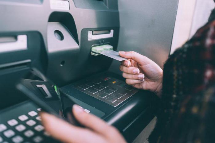 кредитная карта молодежная восточный банк отзывы