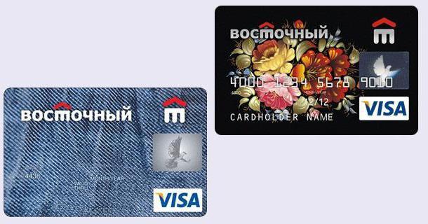 кредитная карта восточный банк отзывы