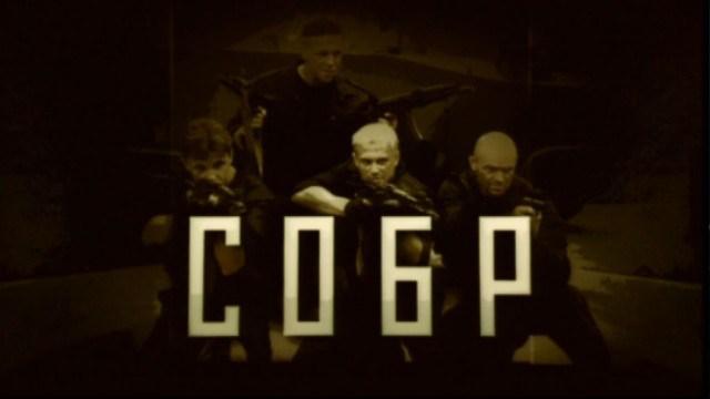 русские сериалы про спецслужбы