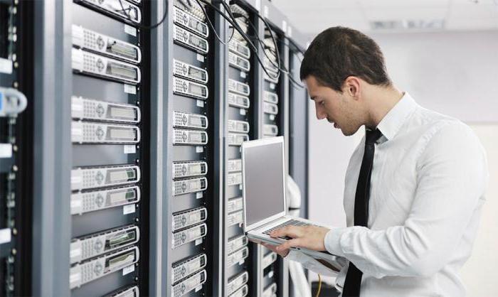 обязанности администратор баз данных