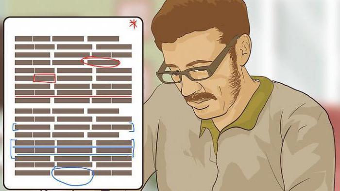 аннотирование статьи