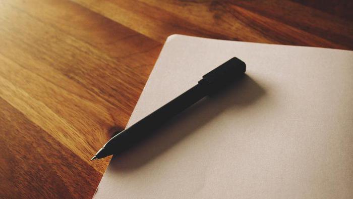 аннотирование документов