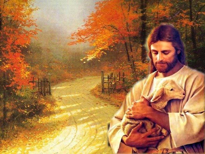 7 заповедей блаженства Иисуса Христа
