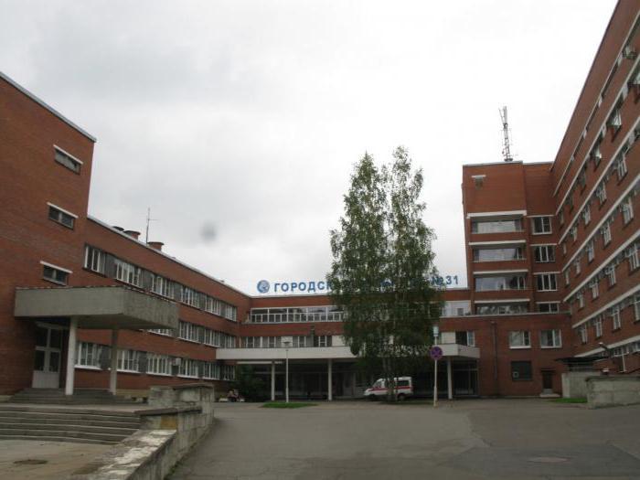 31 больница на крестовском