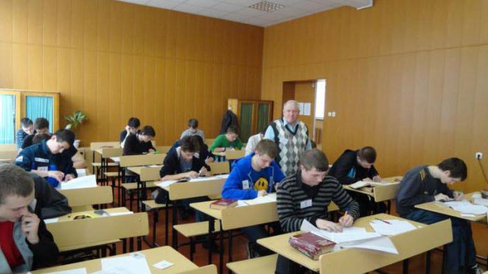 московский политехнический колледж 42