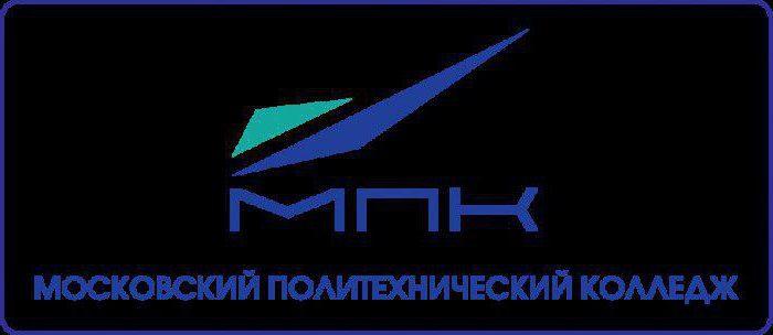 московский политехнический колледж