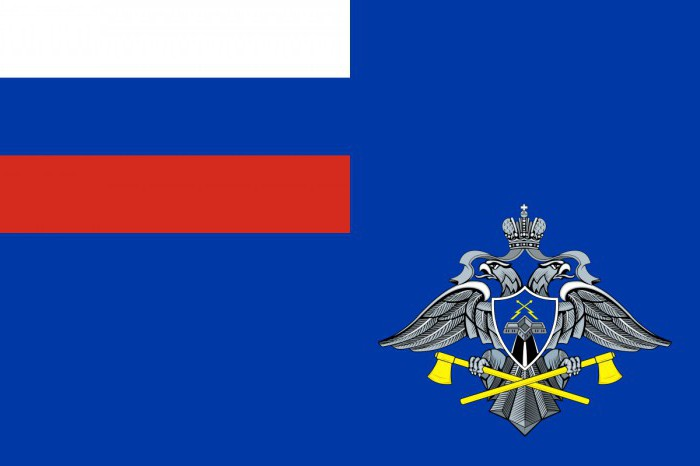 федерального агентства специального строительства россии