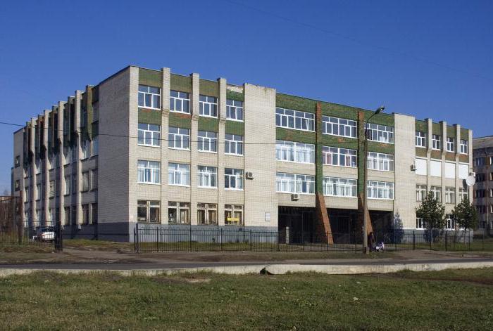Ярославский государственный педагогический университет