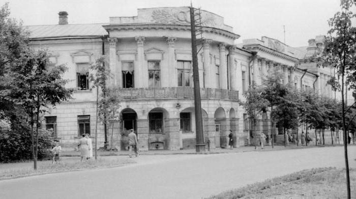 Ярославский педагогический университет