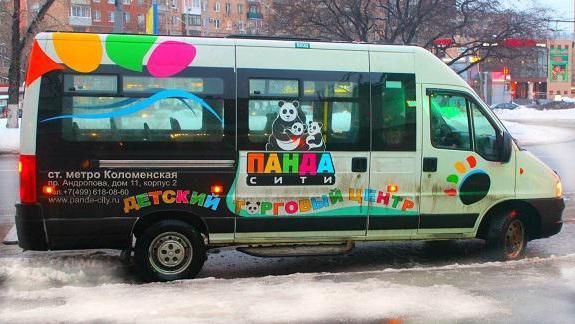 панда сити на коломенской как добраться