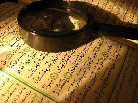 ширк самый тяжкий грех в исламской вере