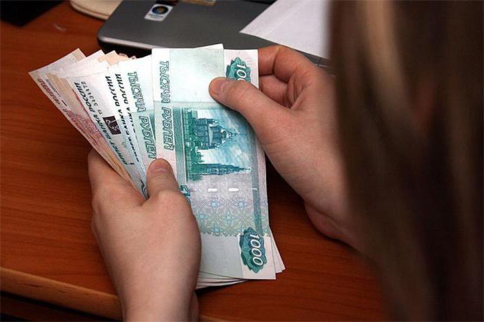 повысят ли зарплату бюджетникам