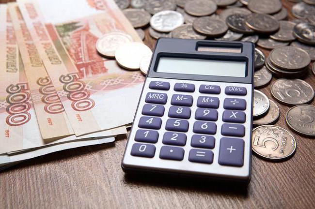 каким бюджетникам повысят зарплату