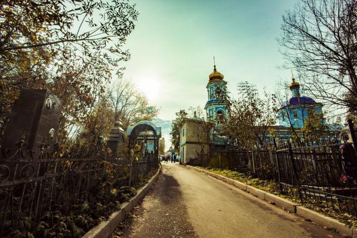 Арском кладбище в казани в