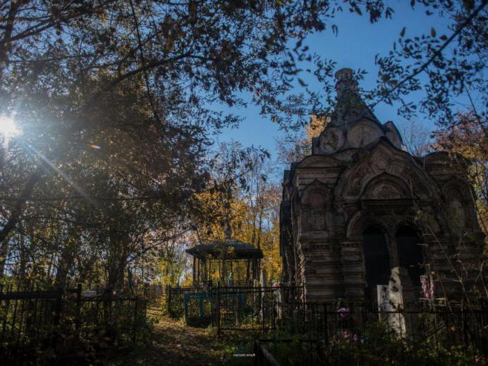 Казань арское кладбище администрация