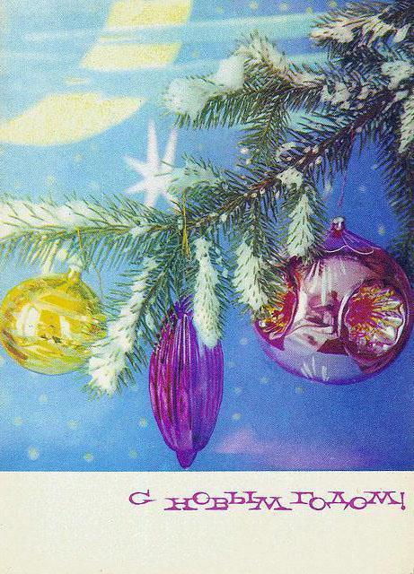 старые открытки с новым годом ссср