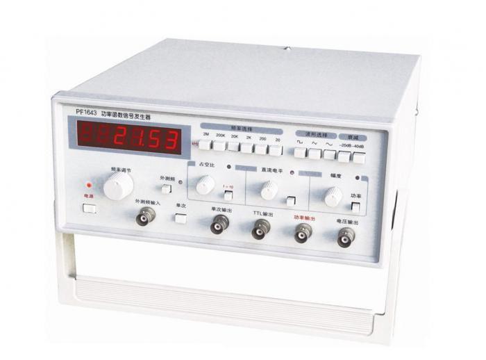 генератор сигналов высокочастотный г4