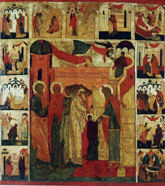акафист иконе введение во храм пресвятой богородицы