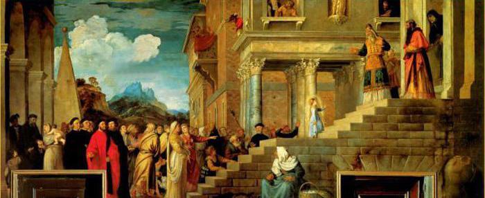 икона введение во храм пресвятой богородицы описание
