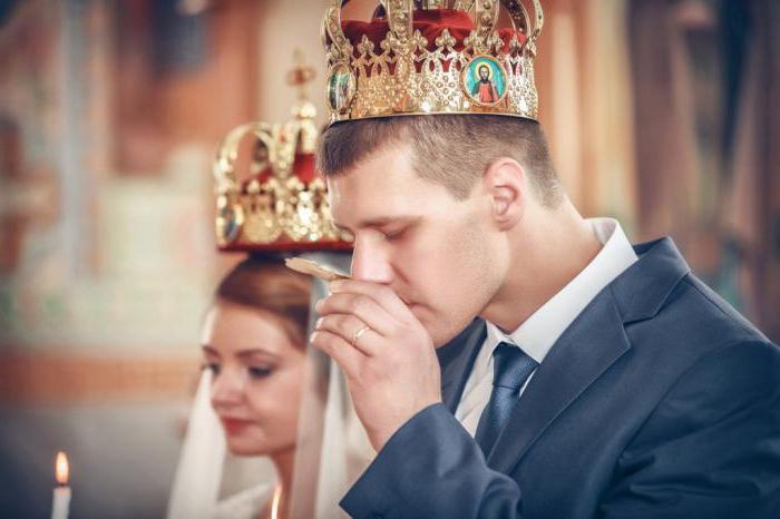 венчаться второй раз