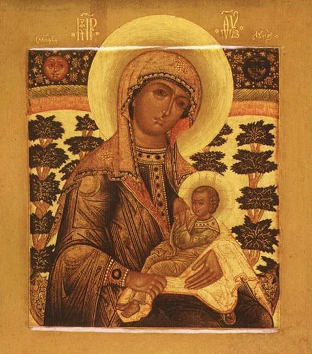 молитва млекопитательнице о беременности