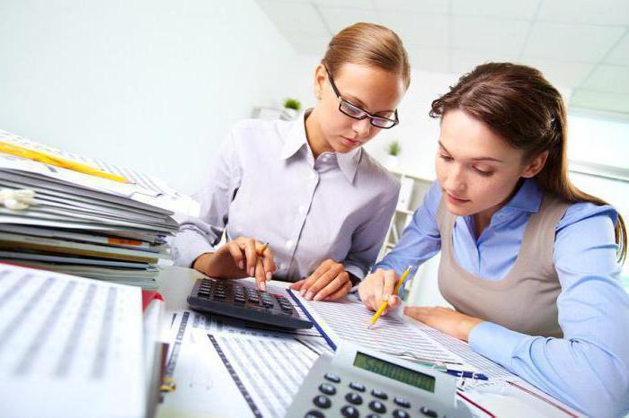 должностные обязанности экономиста бюджетного учреждения образования