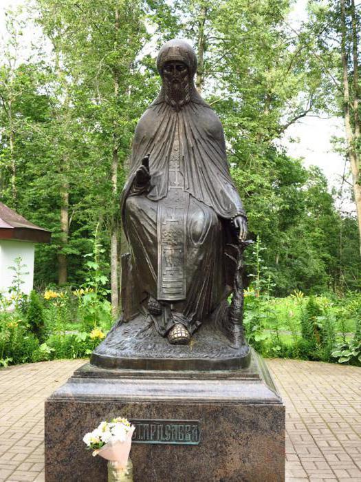 преподобный савва сторожевский звенигородский игумен