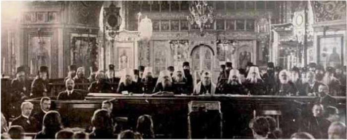 поместный собор русской православной