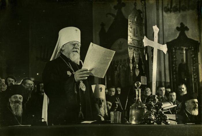 собор поместных православных церквей