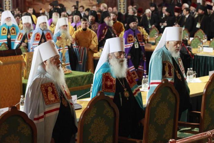 поместный собор русской церкви