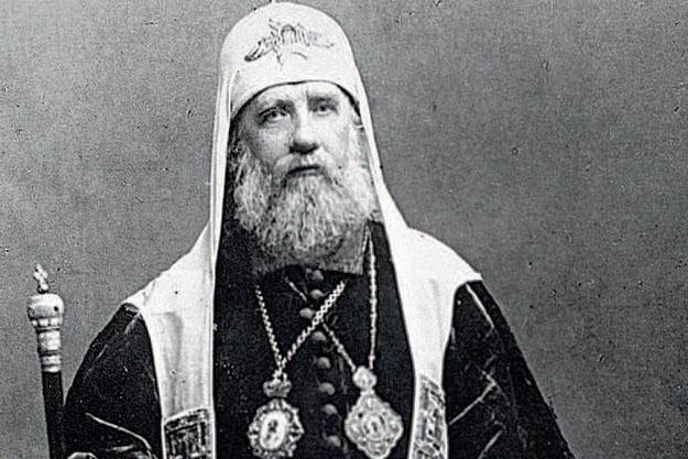 православный поместный собор